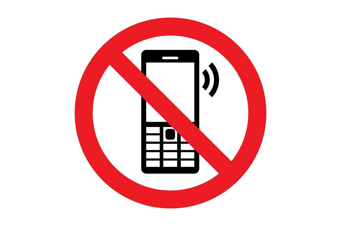 называете картинка нельзя говорить по телефону сама крупная, однако