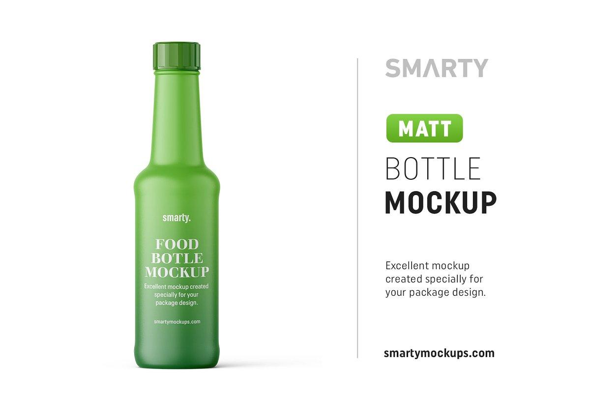 Matt bottle mockup
