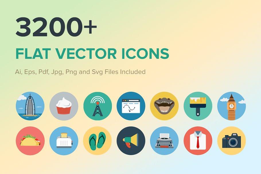 30de218fe9ac 3200+ Flat Vector Icons Bundle ~ Icons ~ Creative Market