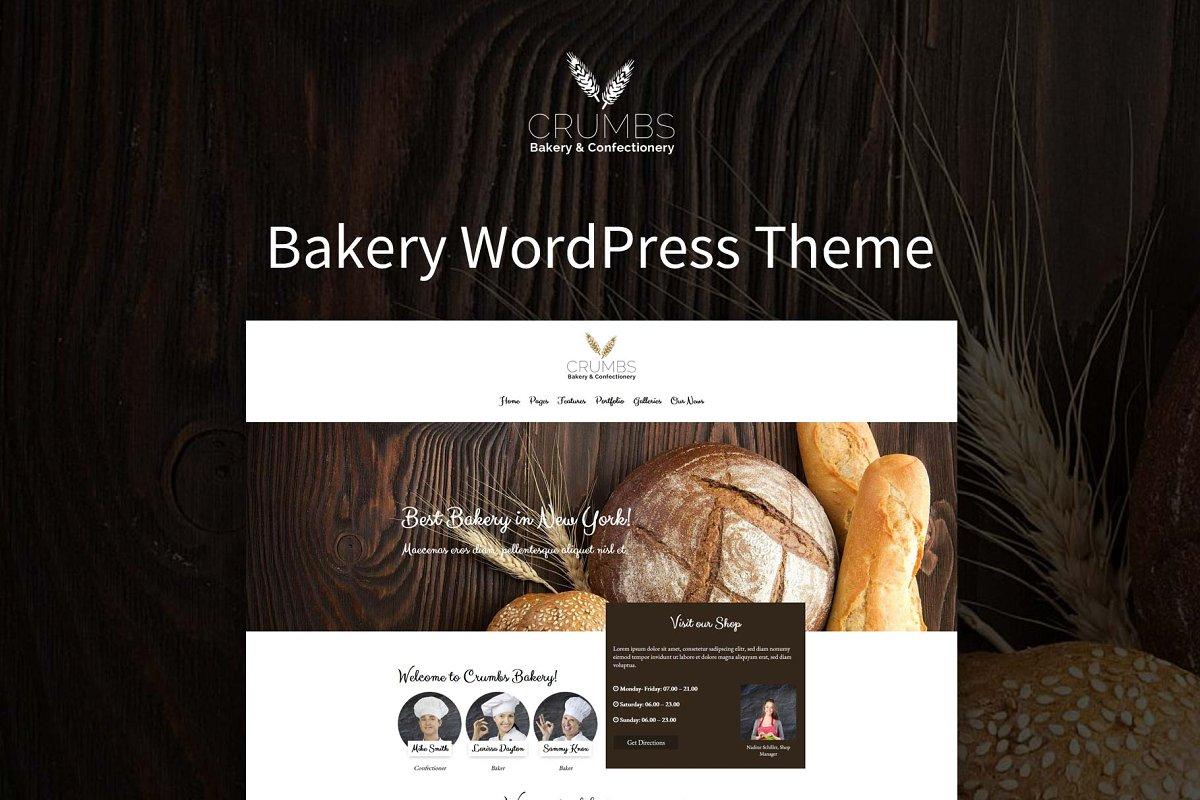 Crumbs - Bakery WordPress Theme