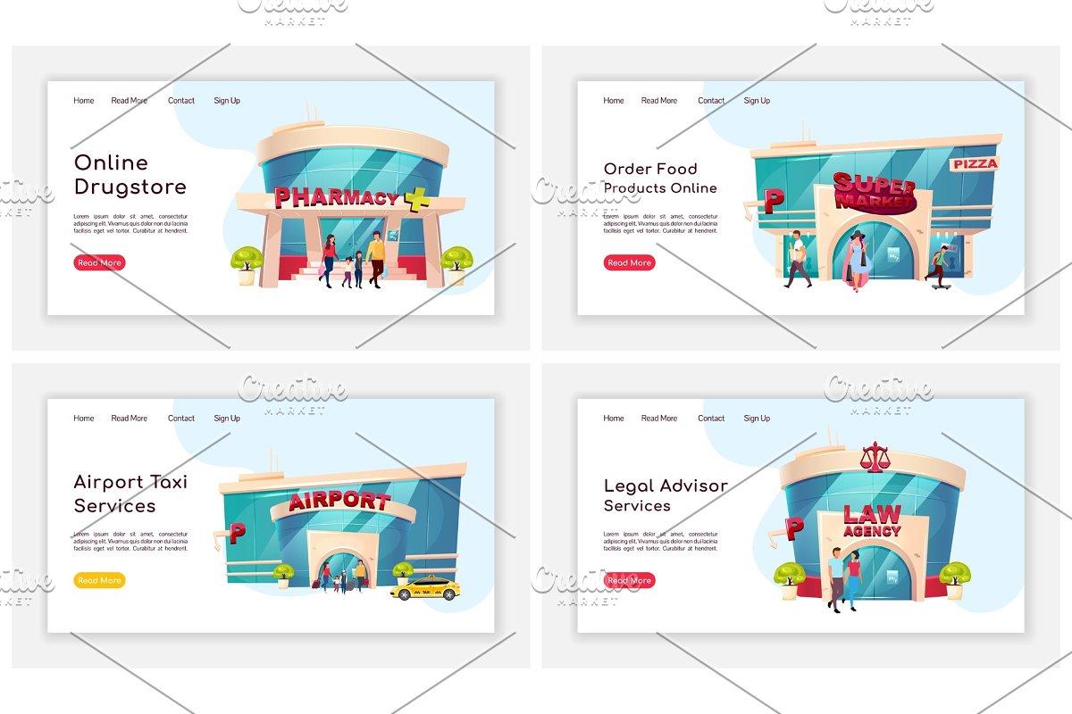 Shop front landing page set