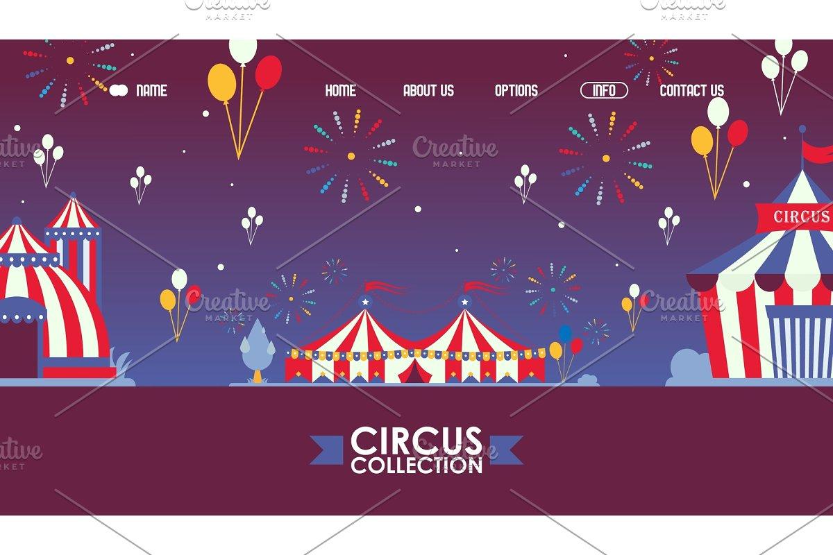 Traveling circus website design