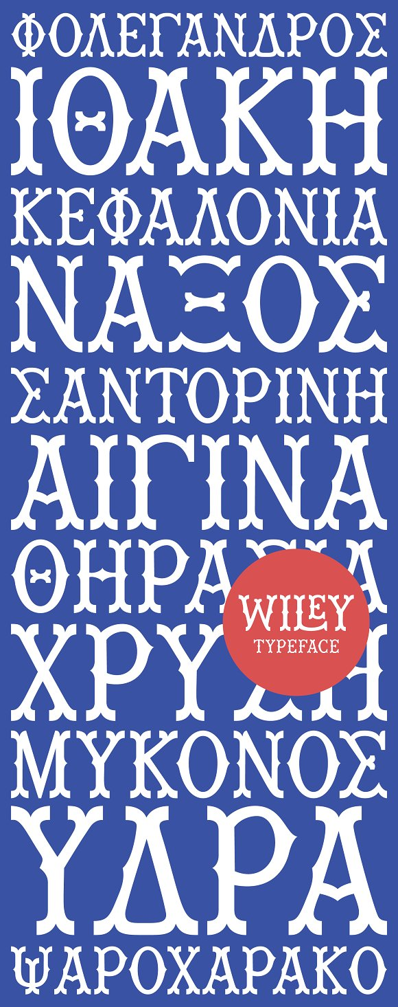 Wiley Decorative Latin & Greek Font in Display Fonts - product preview 9