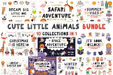 30% OFF – Cute Little Animals Bundle