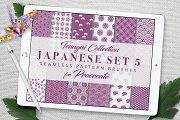 Japanese Seamless Patterns - Set 5