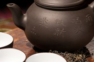 chinese green tea set 2.jpg