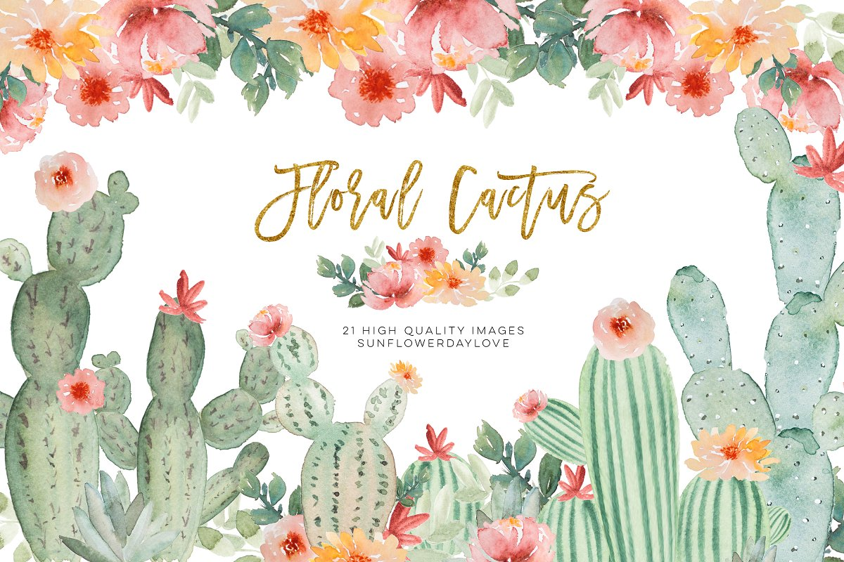 Mexican Cactus Greenery Clip Art