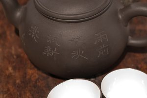 chinese green tea set set 6.jpg