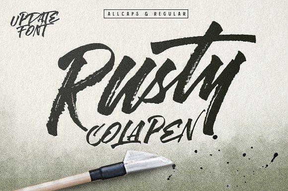 Rusty Cola Pen (Update)