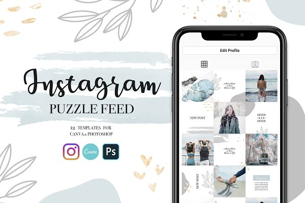 Instagram Feed Puzzle Template Blue