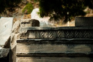 Greek History in Stone