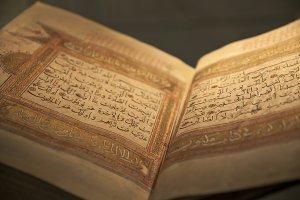 Ornamental Koran