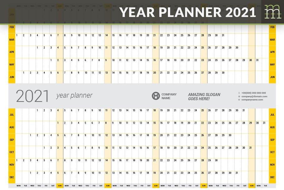 Year Planner 2021 (YP025-21)