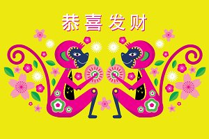 chinese new year year of the monkey