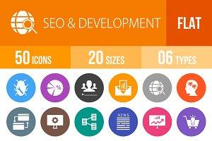 50 SEO&Development Flat Round Icons