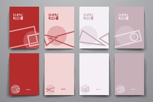 Set of Simple Brochures