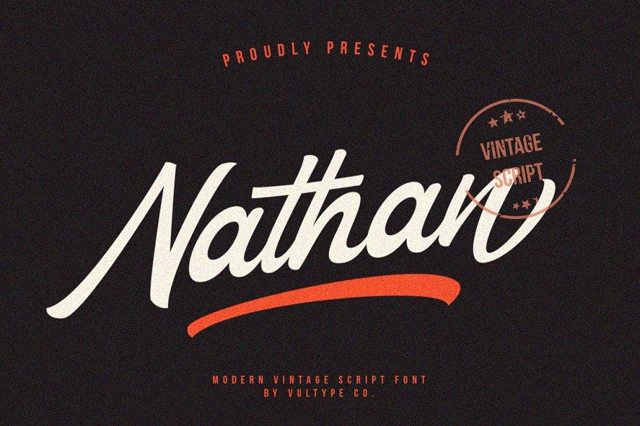 Nathan - Vintage Script