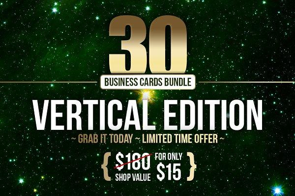 30 Vertical Business Cards Bundle