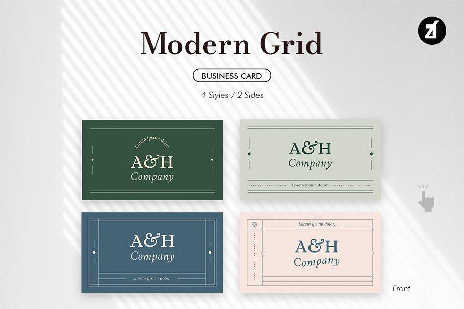 Modern Grid - Business card template