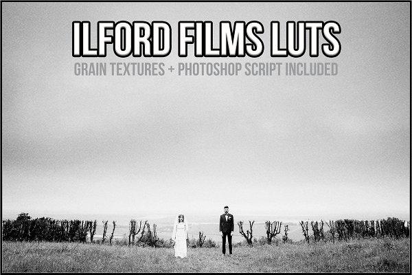 Ilford Films LUTs