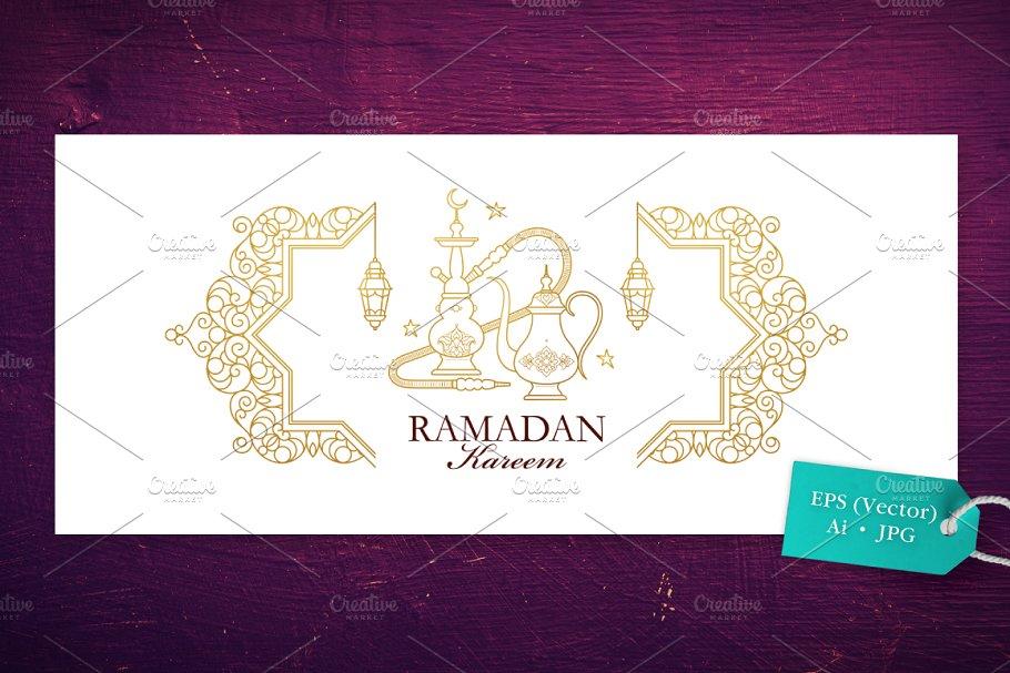 3. Greetings Card for Ramadan Month