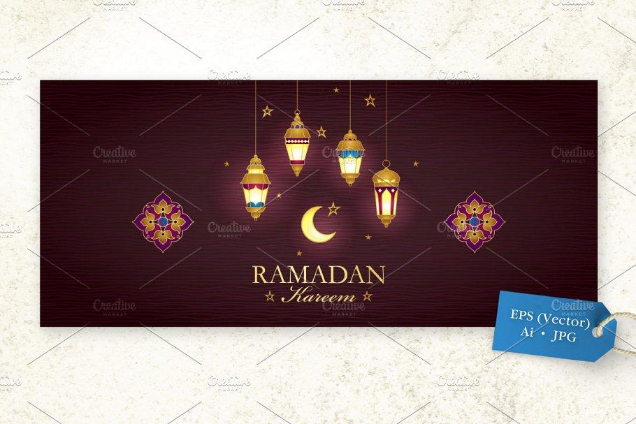 4. Greetings Card for Ramadan Month