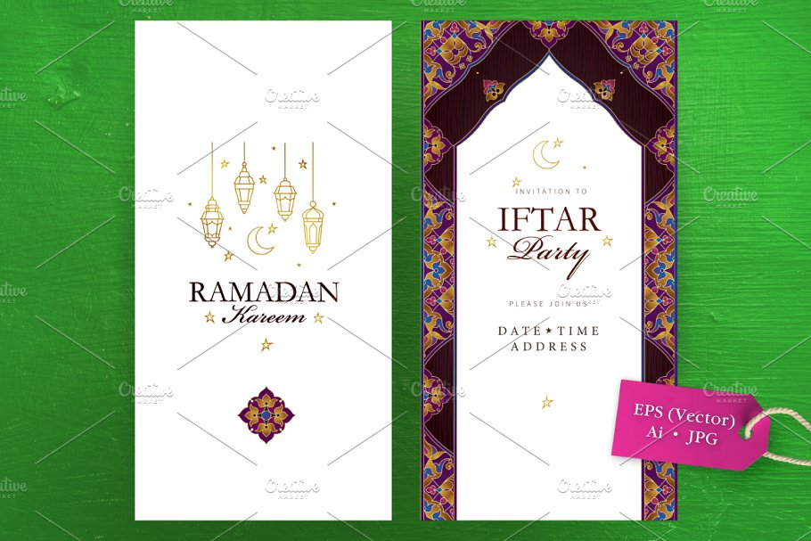 5. Greetings Cards for Ramadan Month