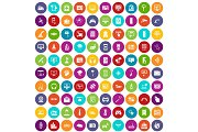 100 software icons set color