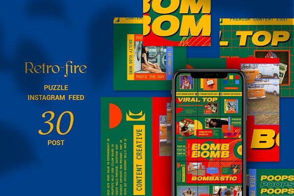 Retro-fire Puzzle Instagram Feed
