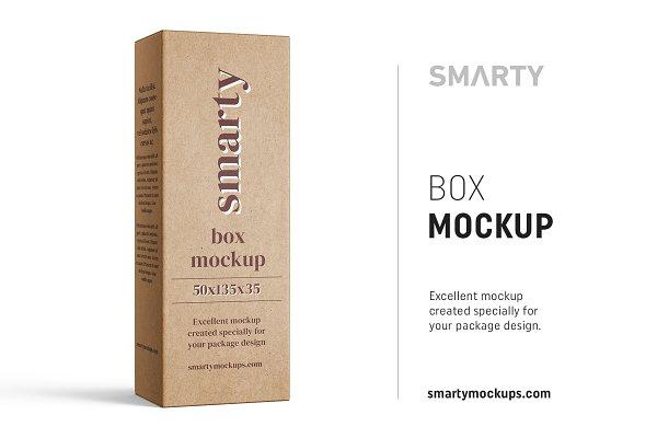 Box mockup 50x135x35