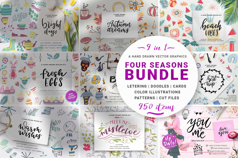 Four Seasons Vector Graphic Bundle Pre Designed Vector Graphics Creative Market