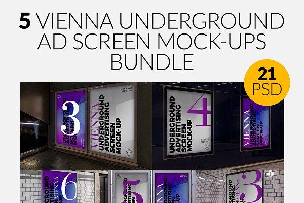 Vienna U-ground Ad Screen MockUp Set