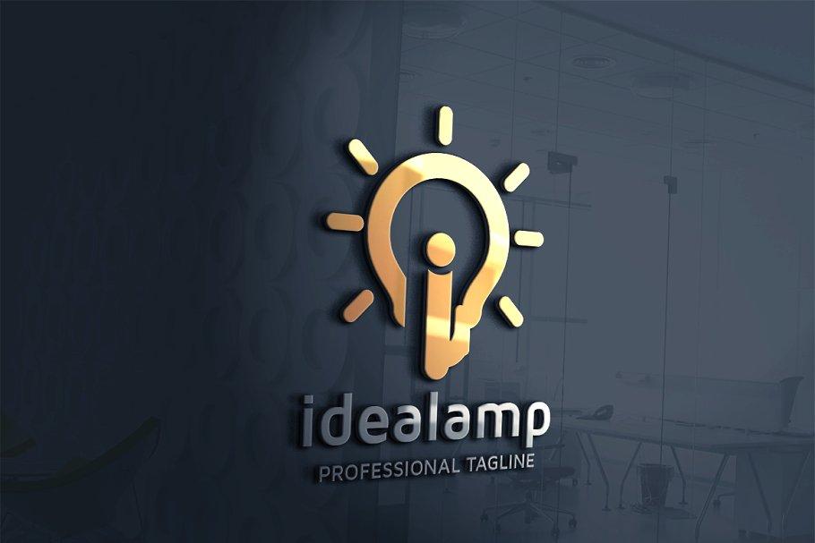 Idea Lamp Letter I Logo