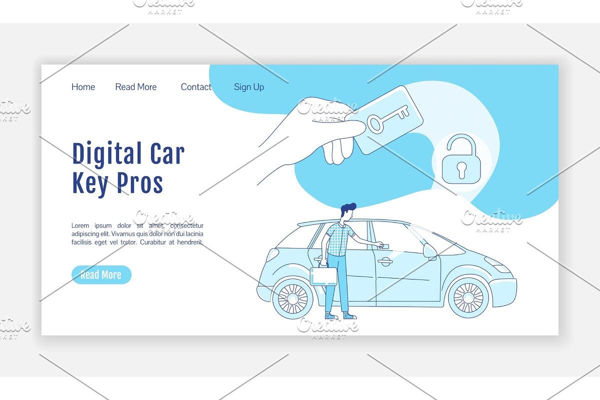 Digital car key landing page