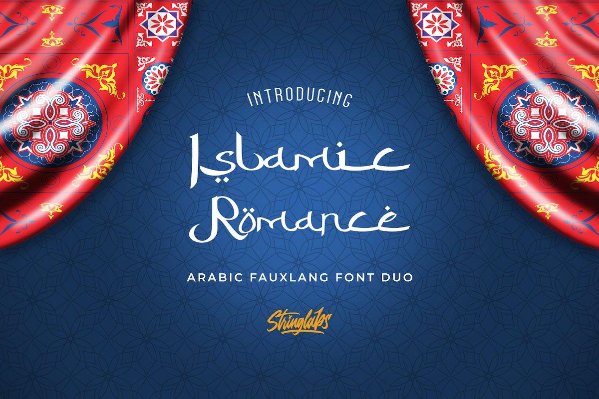 Islamic Romance - Arabic Font Duo