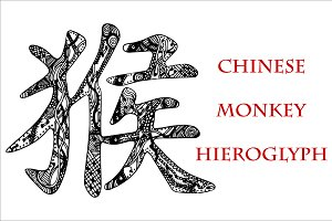 Chinese Monkey hieroglyph