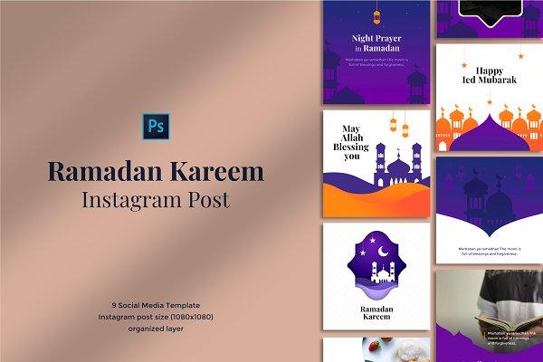 Ramadan Kareem Social Media Post Creative Photoshop Templates Creative Market