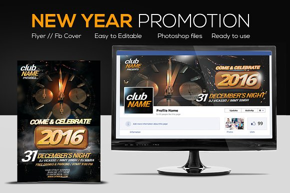 New Year Promotion - Flyers