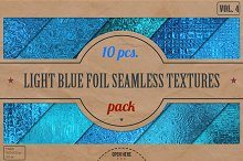 Light Blue Foil HD Textures Pack v.4