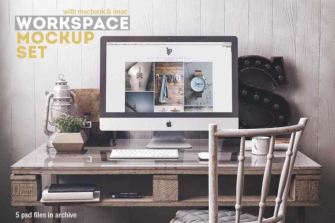Workspace Mockup Set 3 - Product Mockups - 1