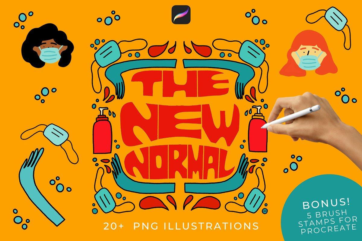 The New Normal Illustrations Pack Custom Designed Illustrations