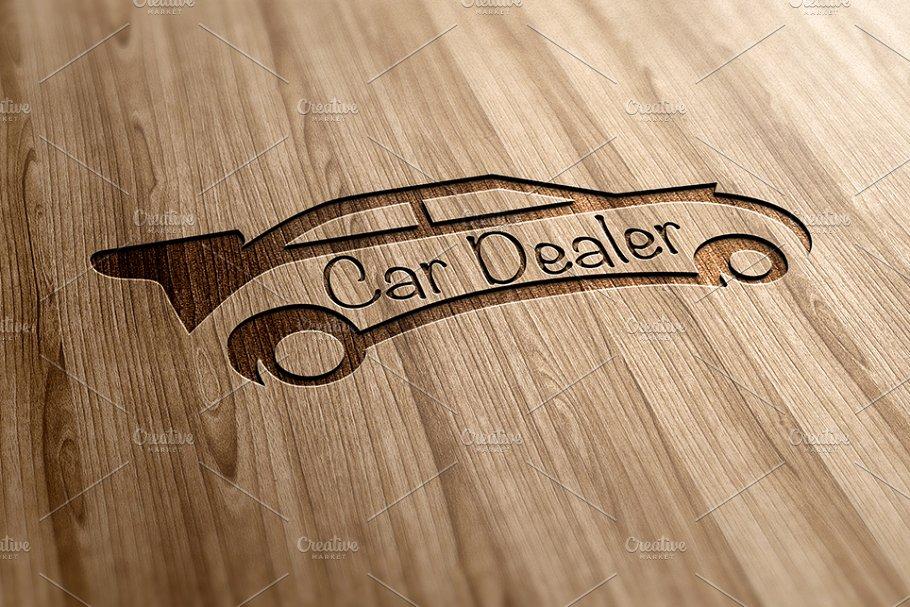 Car Dealer Logo Design Logo Templates Creative Market