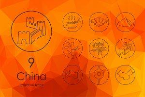 9 China icons