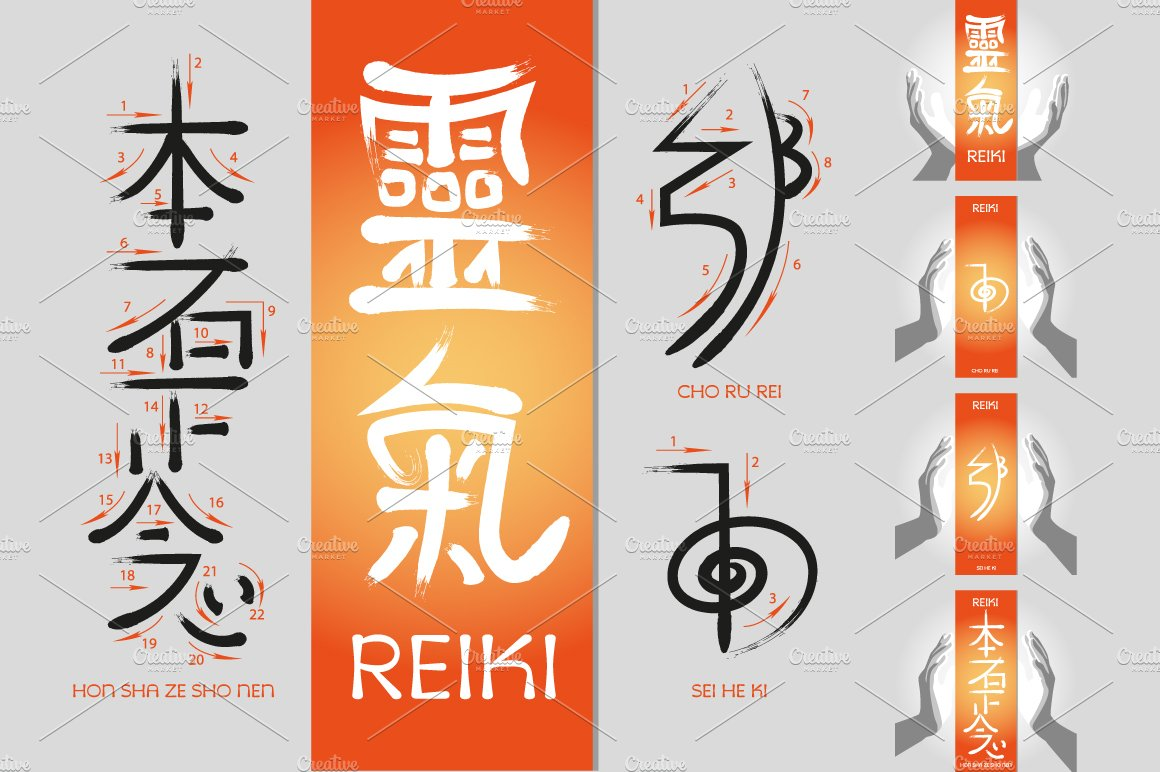 Reiki symbols illustrations creative market biocorpaavc