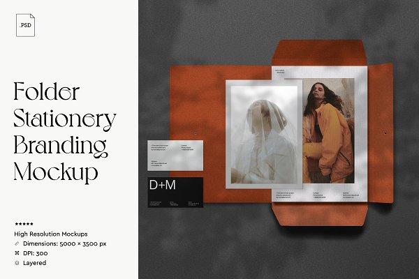 Folder Stationery Branding Mockup