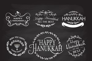 Happy Hanukkah Card Set