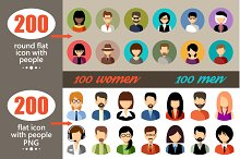 200 Flat icons with people