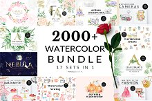 Watercolor Whole Shop Bundle