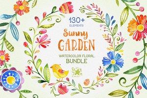 -25% Sunny Garden. Floral Bundle