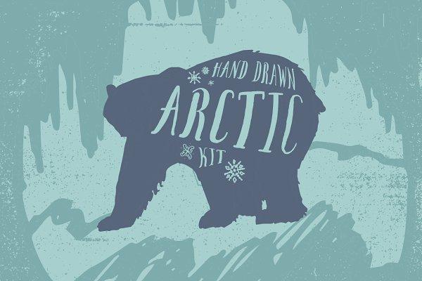 Arctic Kit